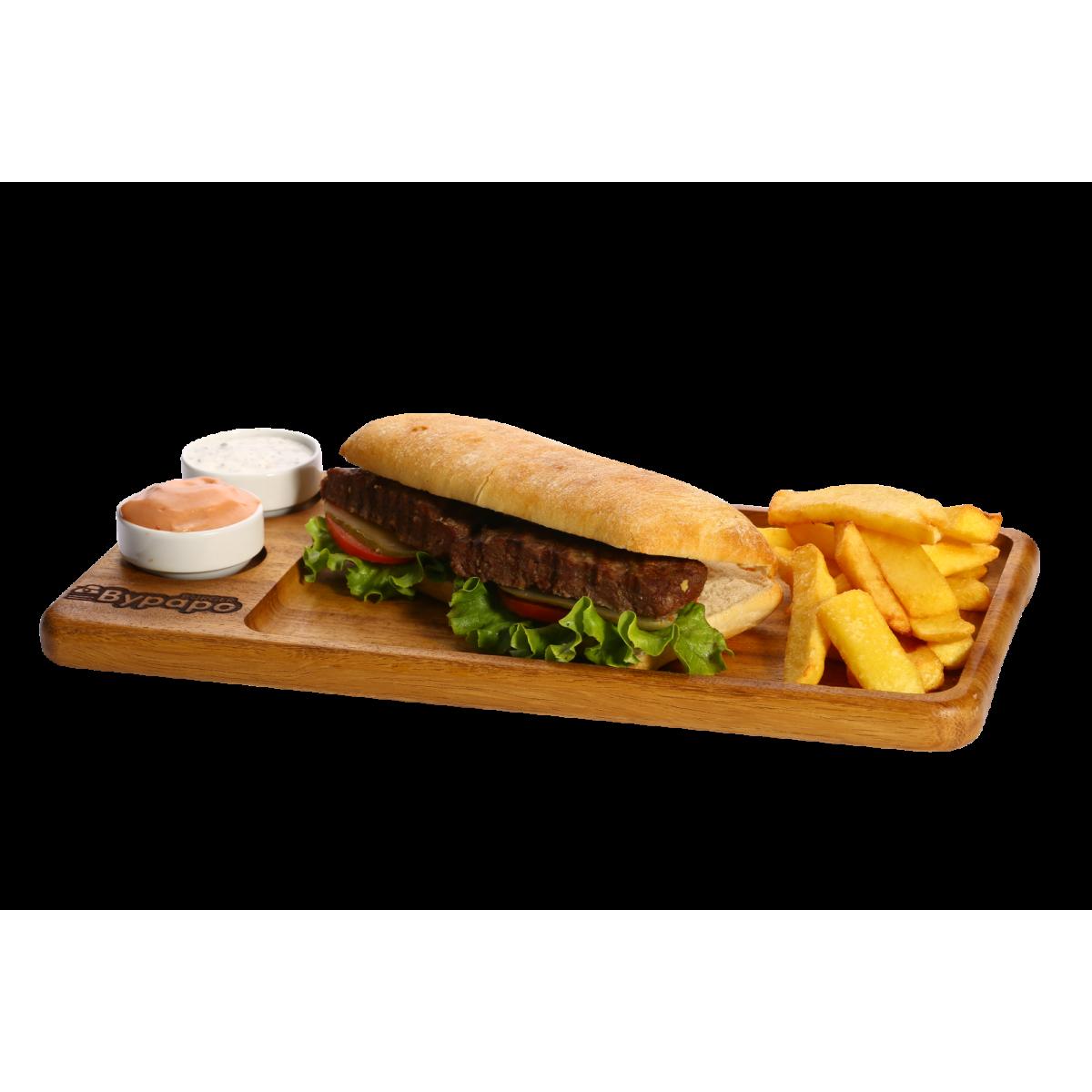 Cabata Burger
